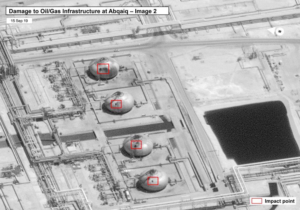 沙特拆台:美方指责伊朗证据不足,将求助联合国