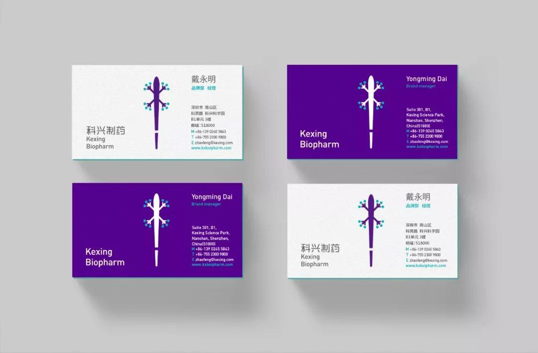 制药品牌VI设计