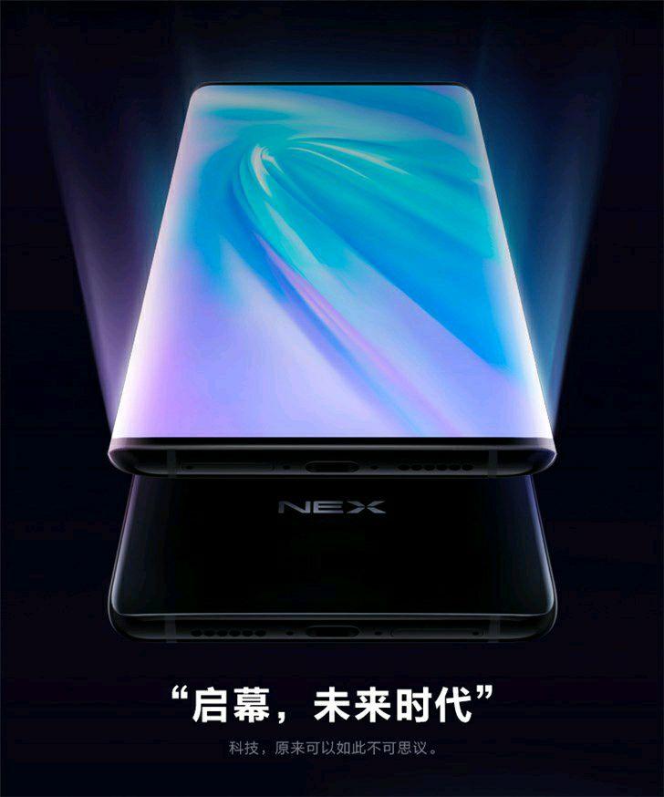vivo年度旗舰NEX3正式发布,瀑布屏一举打破当下手机的屏占比极限
