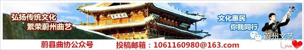 快来看,文联下乡文艺演出走进阳眷镇全视频