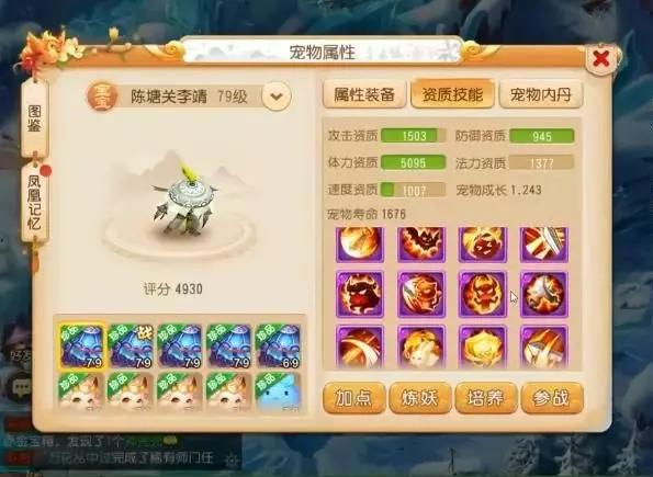 梦幻西游手游:2898法资的精锐组群法神威玩家看了都得汗颜!