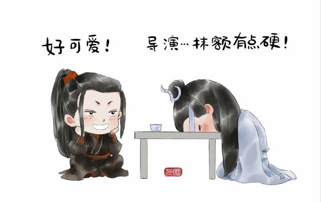 忘羡 Q版造型,撒娇的汪叽好可爱,看到蓝启仁,心疼老叔父