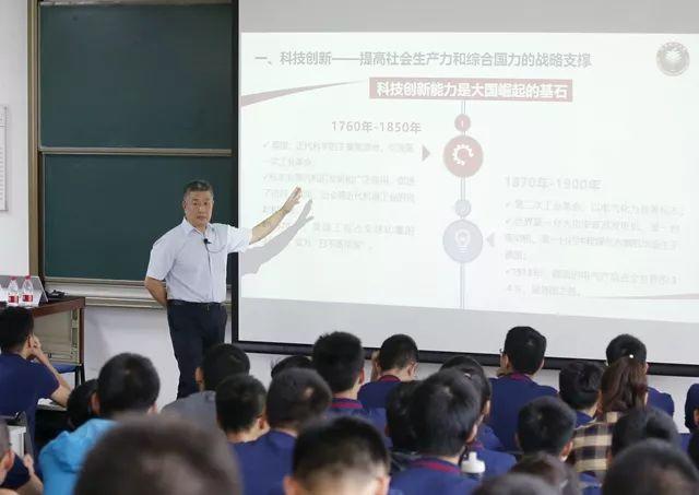 """北理工党委书记为2019级新生讲授""""思政第一课"""""""