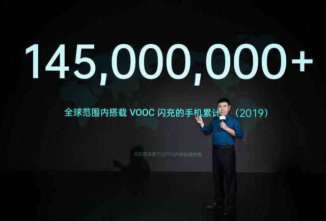 28分钟充满4000mAh OPPO SuperVOOC 2.0闪充技术正式发布
