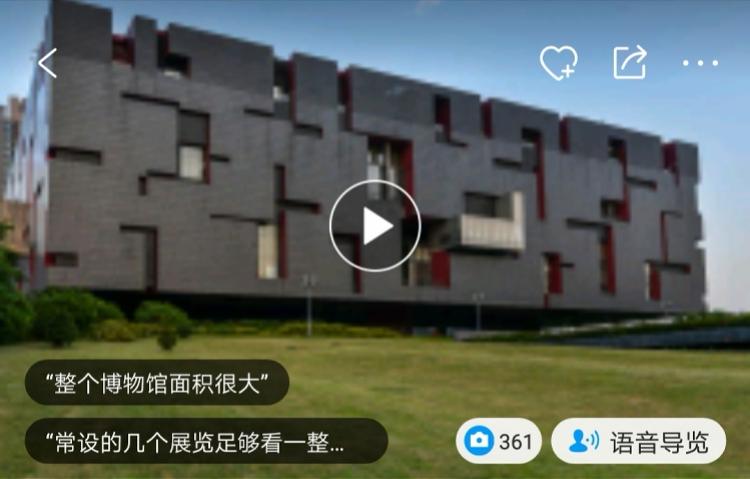 http://www.bayburttv.com/shenzhenxinwen/24895.html