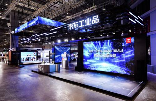以IoT应用加速工业互联网落地京东工业品亮相工博会展示智能制造未来图景