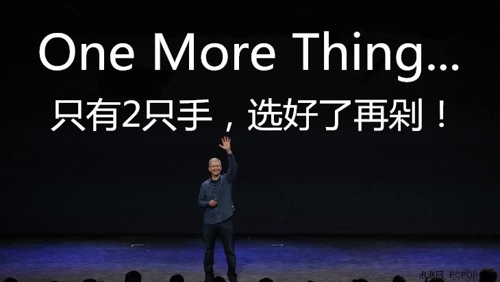iPhone平均使用寿命是多久?苹果iPhone电池更换,一定要换原装的吗?