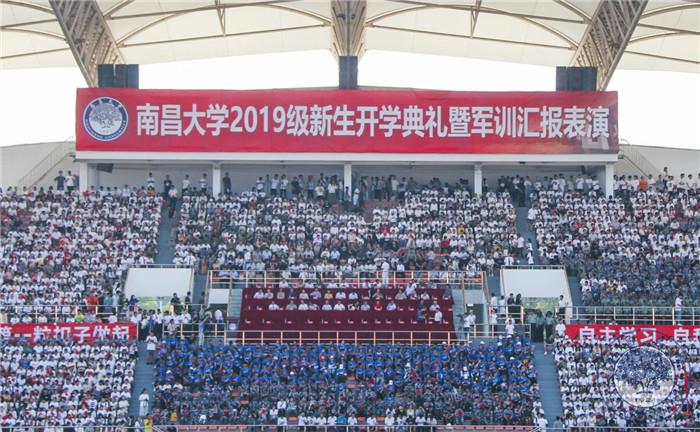 南昌开学典礼策划公司助力南昌大学2019级开学典礼