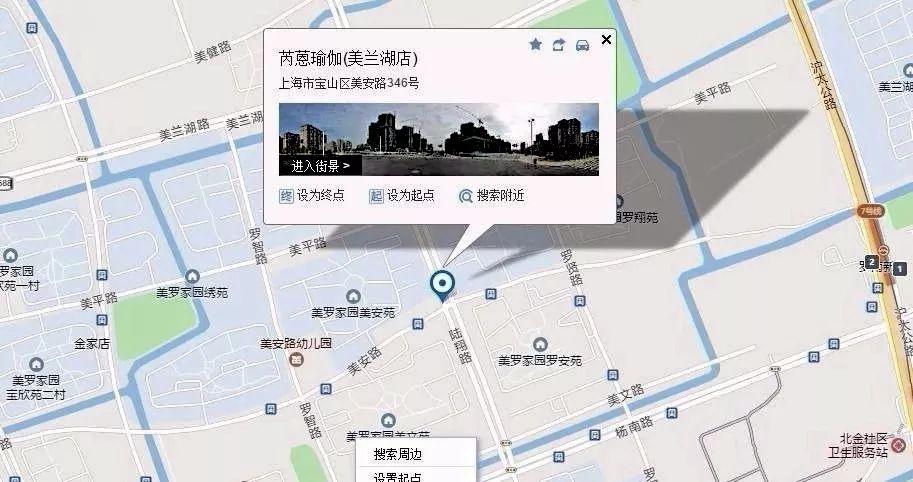 罗店人口_罗店古镇图片