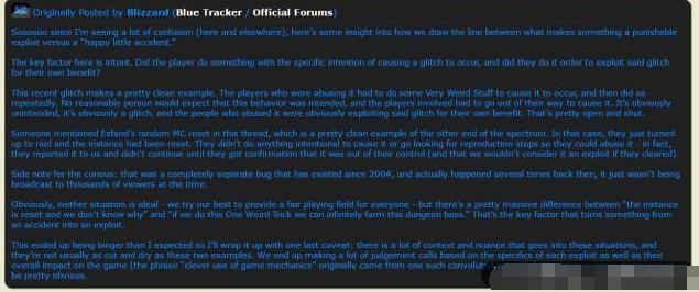魔兽世界:怀旧服修复无限刷MC的漏洞,玩家面临回收物品加封号!