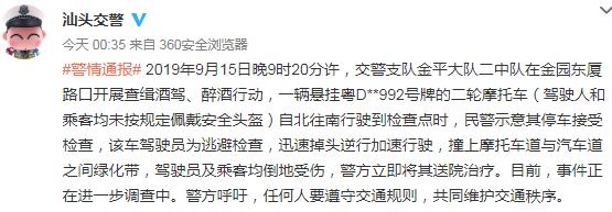 http://prebentor.com/guangzhoulvyou/130266.html