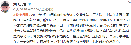http://www.omcr.icu/guangzhoulvyou/130266.html