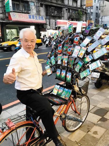 台湾7旬老伯迷上宝可梦:自行车装42部手机抓宝