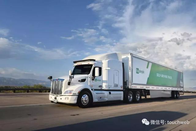 无人驾驶卡车企业图森宣称完成超2亿美元D轮融资鼎晖参与