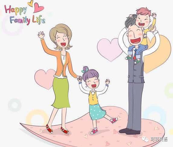 再快乐的单身汉迟早要结婚