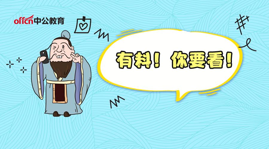 """2019山西事业单位申论热点:""""想赢""""教育让青春不再""""靓丽"""""""