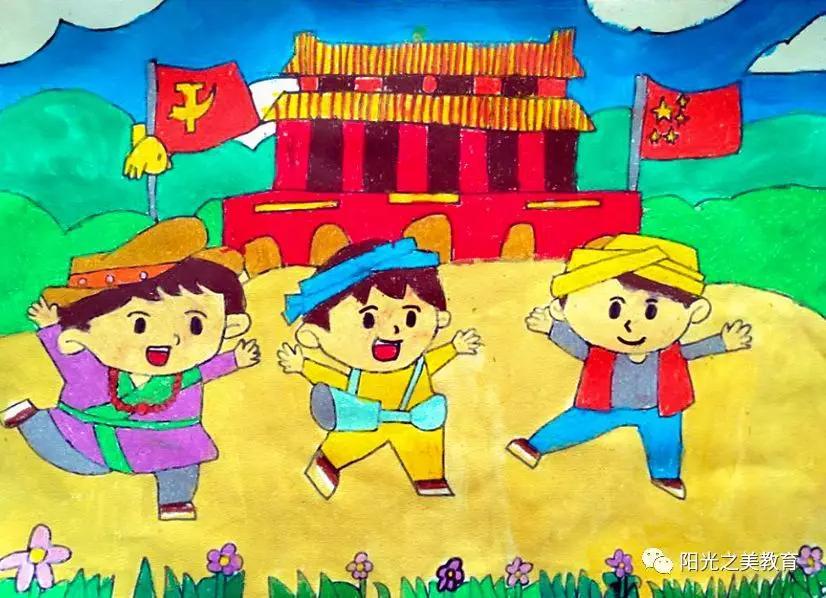 推荐:建国70周年优秀儿童画作品