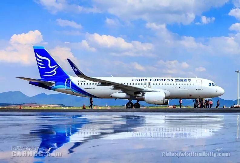 民航新闻丨华夏航空首推PLUS会员卡 满足旅客个性化出行