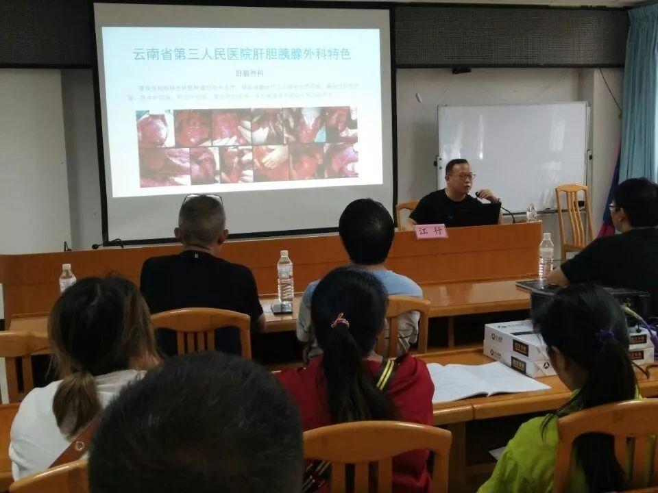 云南省第三人民医院专家到巧家人民医院开展组团式帮扶