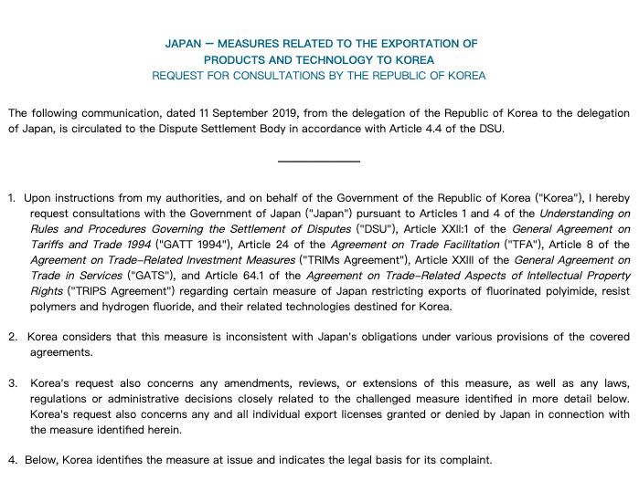 """韩国在WTO正式提告日本,最快本周将日踢出""""白名单"""""""