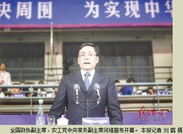 http://www.wzxmy.com/qichexiaofei/11535.html