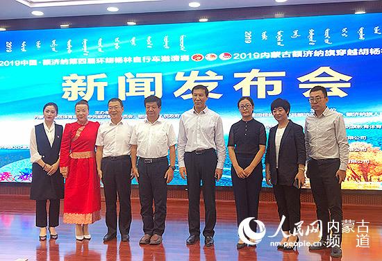 2019中国·额济纳第四届环胡杨林自行车邀请赛将于10月开赛