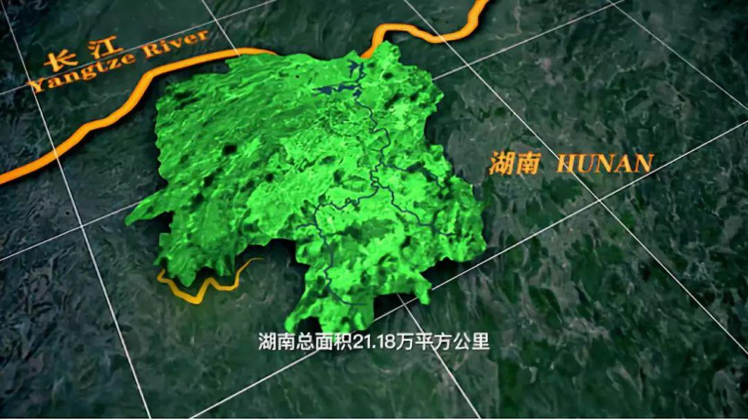湖南省总人口_中国18座 塔尖城市 ,正带来前所未有的分层