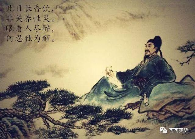 诗歌翻译∣王绩-《题酒店壁》