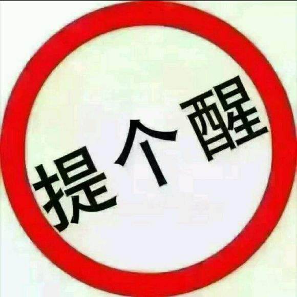 紧急通知:吉林市出入境管理局明天停办业务
