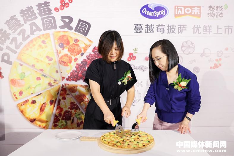 35CM巨型蔓越莓披萨闪味优鲜沛蔓越莓披萨首发亮相超级物种