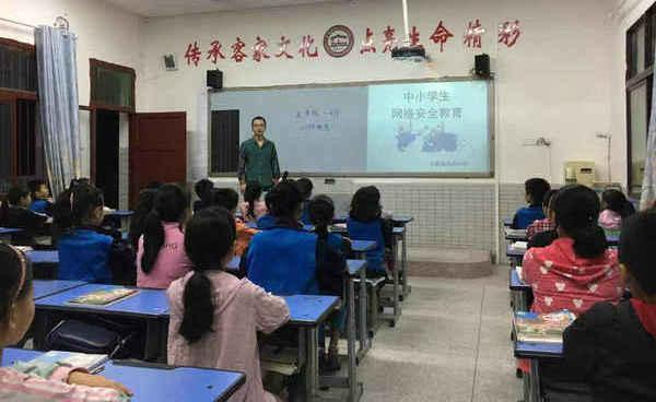 仪陇县各学校开展网络安全宣传教育活动