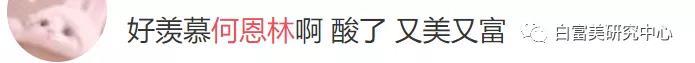 19岁坐拥千万房产,diss网红廉价,拒绝吴亦凡,她啥背景
