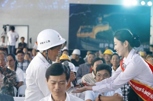 中国银行北京市分行携手京雄铁路建设者开展金融知识普及宣传教育活动