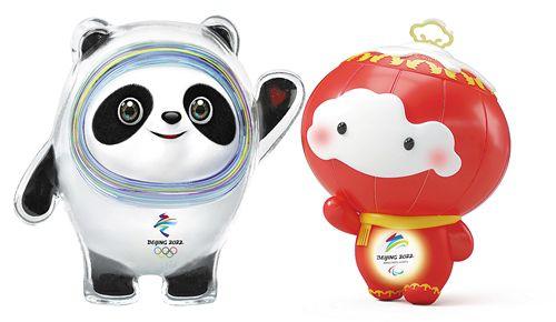 北京冬奥会、冬残奥会吉祥物特许商品10月5日起上市