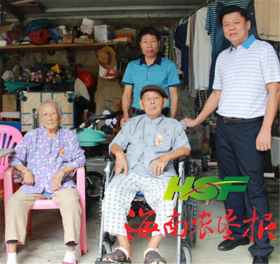 毛公山农场公司开展走访慰问离休干部活动