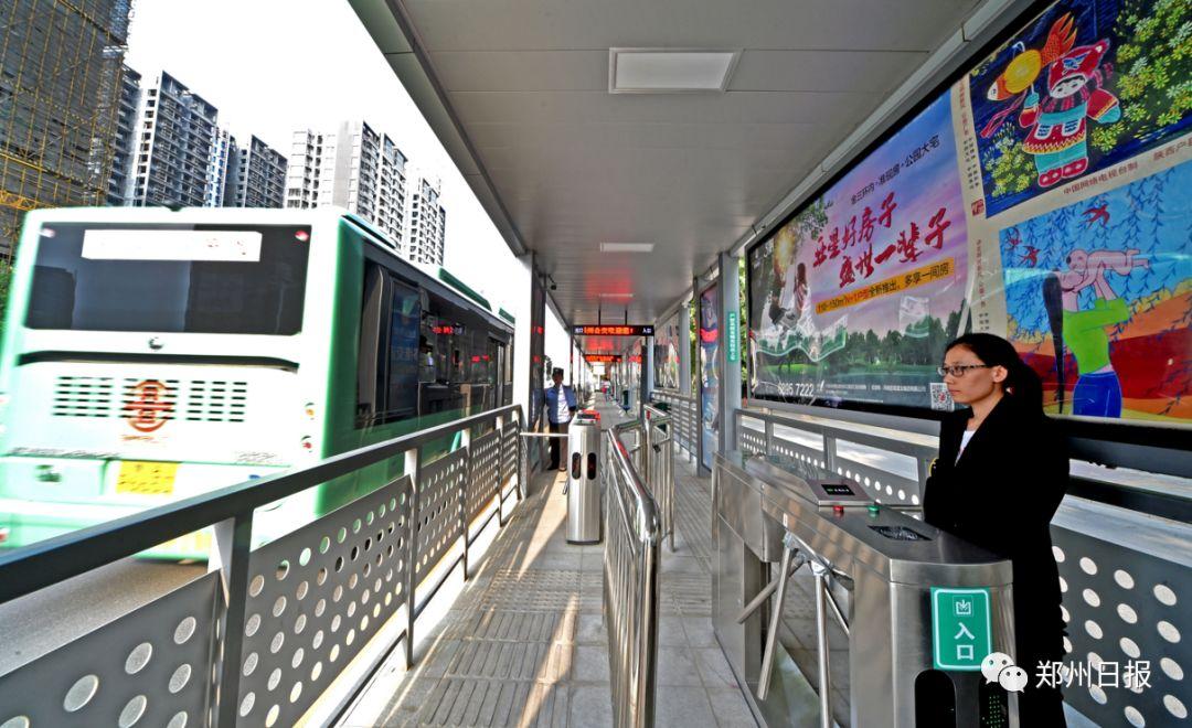 郑州新规划四条跨区域快线公交线路!路线怎么走请你提建议