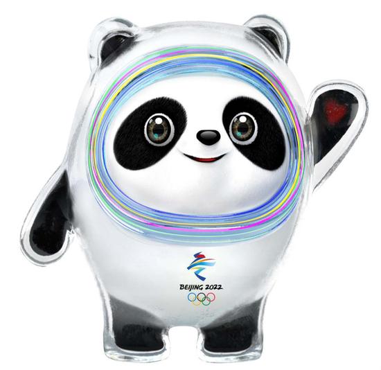 """""""冰墩墩"""":2022北京冬奥会吉祥物揭晓 网友:速冻熊猫"""