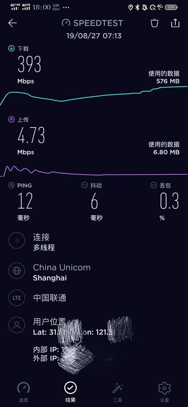 领运营商免费5G流量?iQOO Pro 5G让你用5G更划算
