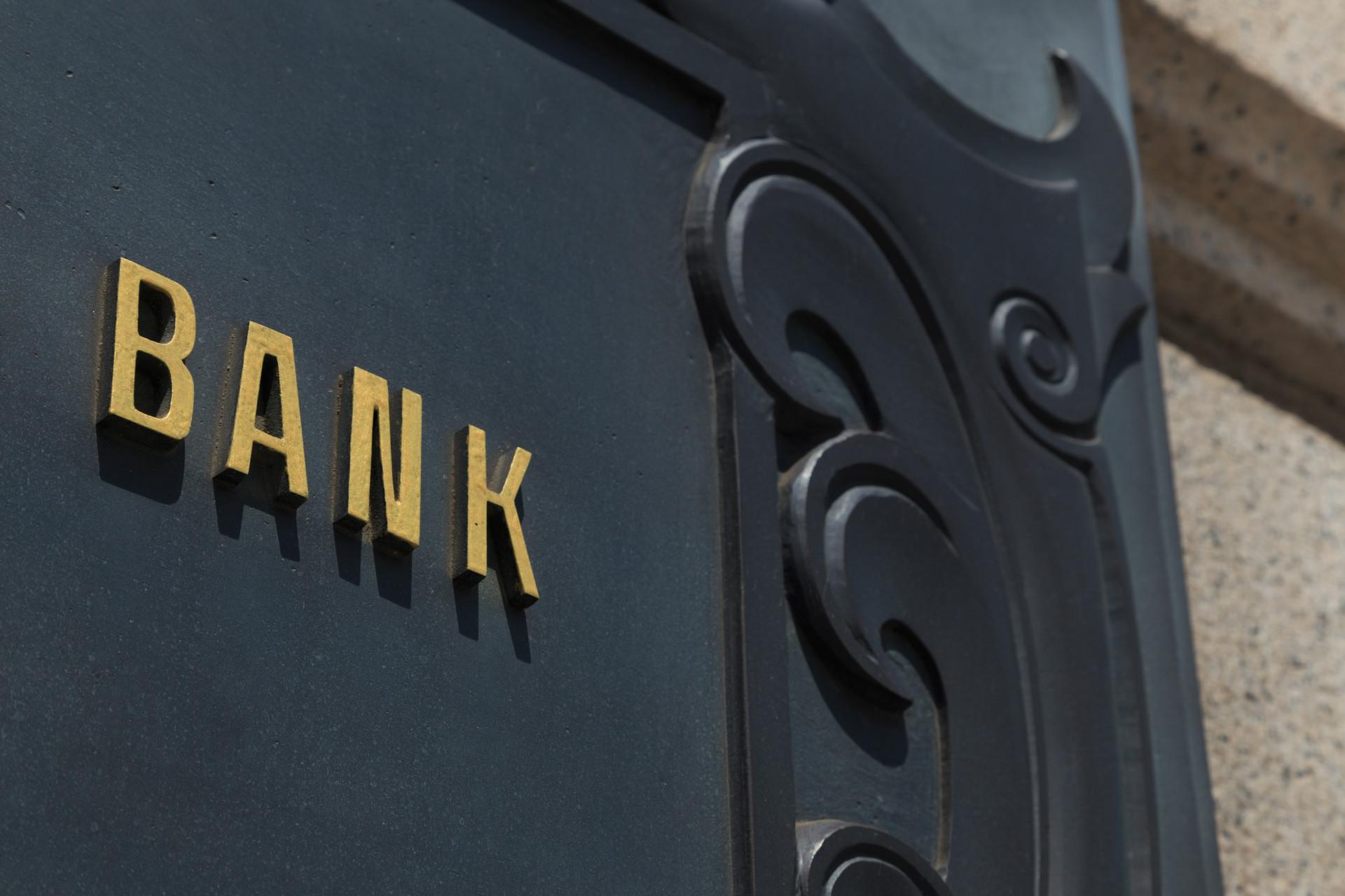 银保监会就现场检查办法征求意见 为现场检查搭建制度框架