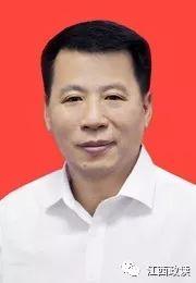 他任九江市政府党组成员、庐山西海风景区党委书记