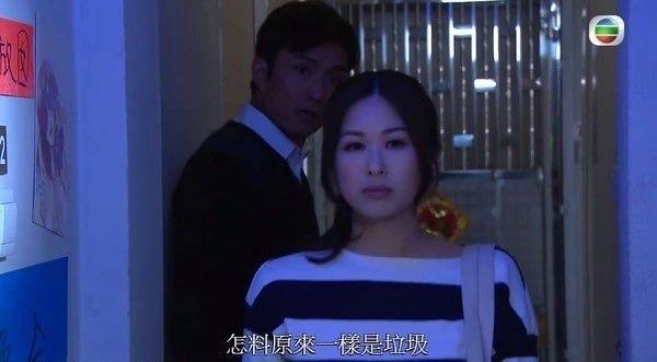 36岁TVB小花是隐形星二代富家女 硕士毕业不做律师做演员