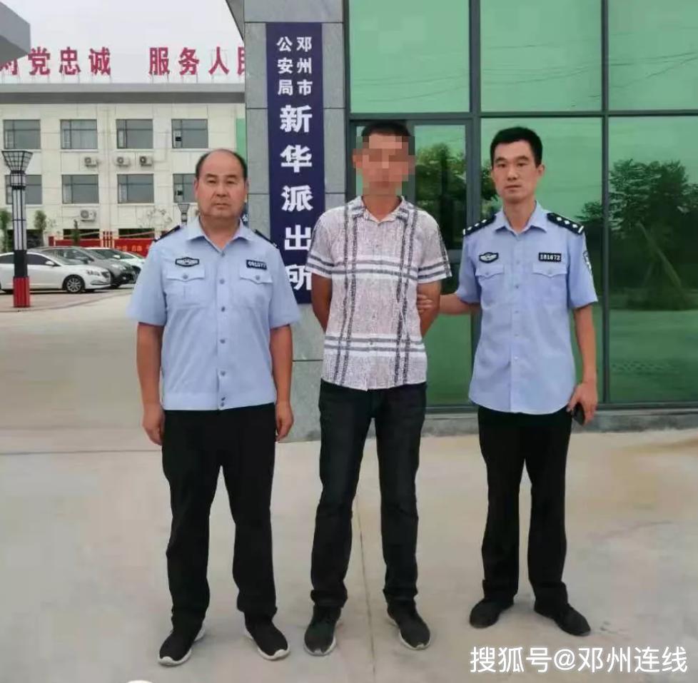 邓州新华派出所抓获一名涉嫌虚开增值税专用发的逃犯