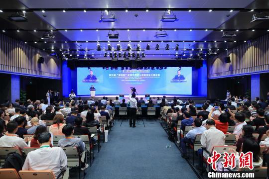 """第五届""""海科杯""""全球华侨华人创新创业大赛决赛在蓉举行"""