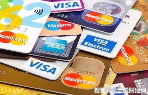 信用卡与网贷都逾期了,有钱了应该先还哪一个?