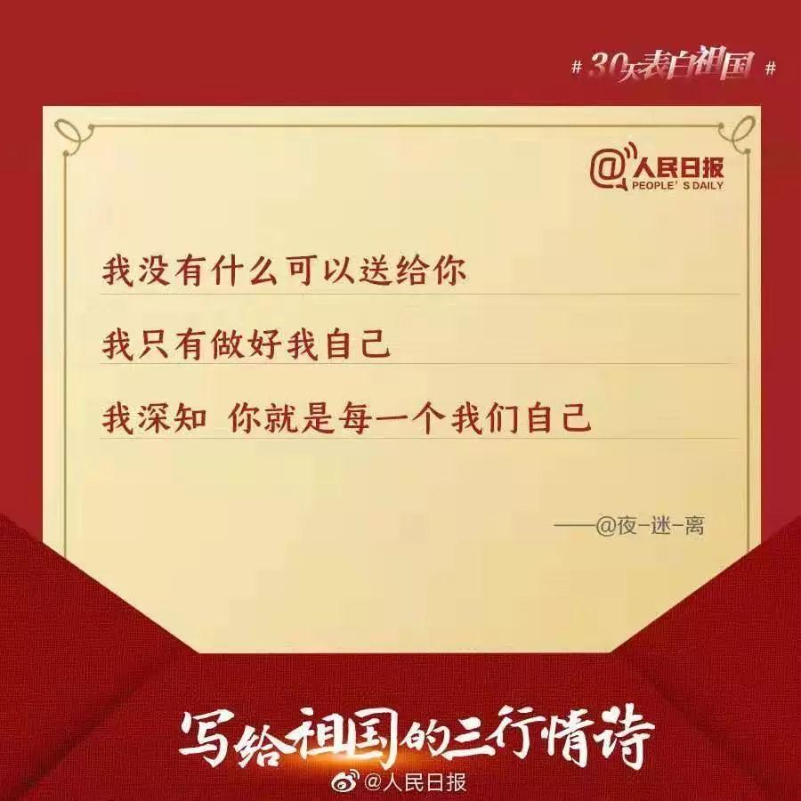 """""""体育强国梦与中国梦息息相关""""每一个人的梦想汇聚成""""中国梦""""."""