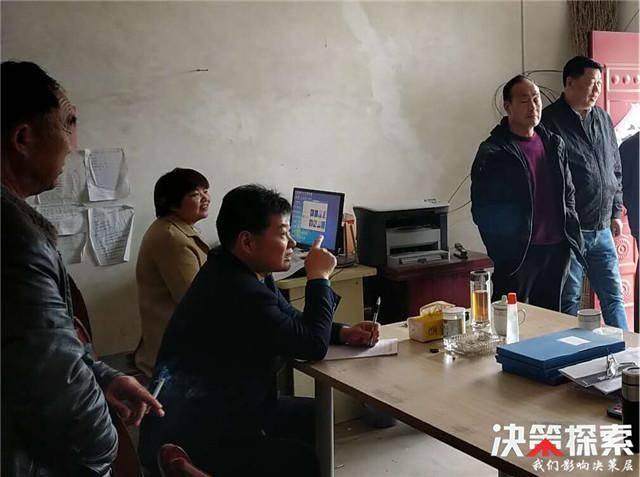 """排查问题 补齐短板——""""双基""""工作在方城县广阳镇杜岗村进行"""