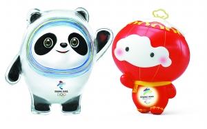 冰墩墩和雪容融北京冬奥吉祥物来了