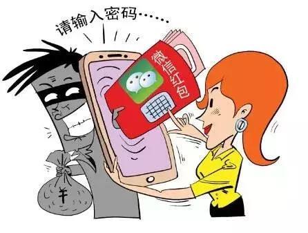 刑事判决书(保险诈骗罪 缓刑)  刘大卫律师   110法律咨询网