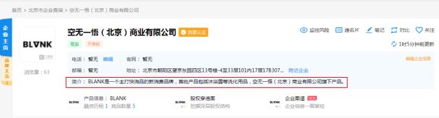 ofo联合创始人张巳丁转战消费品牌 已获300万元投资