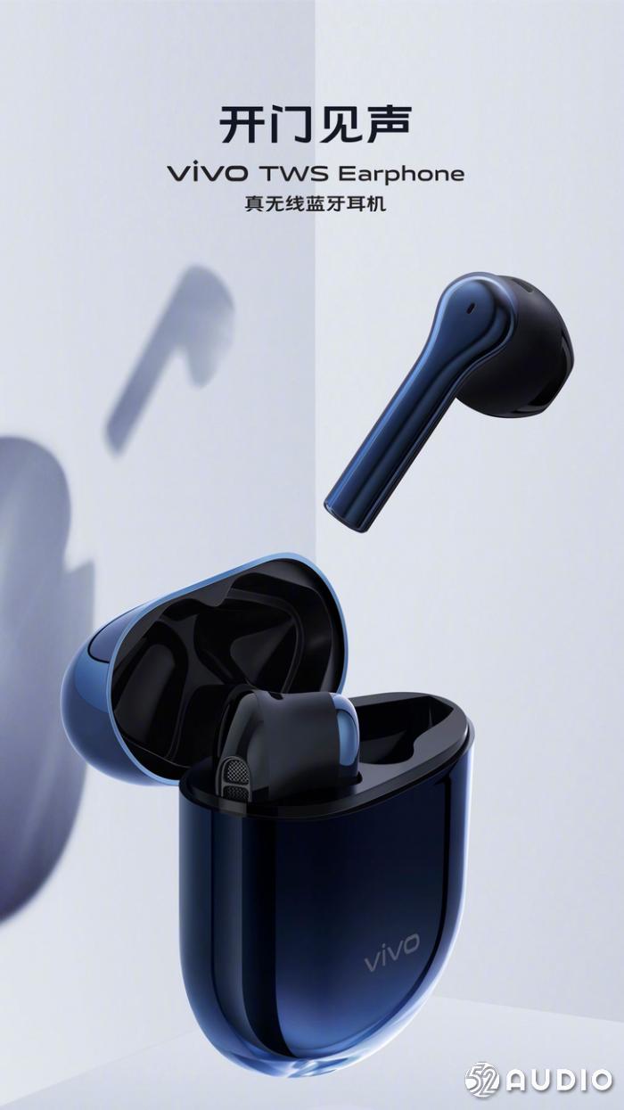 vivo首款真无线蓝牙耳机:支持蓝牙5.0,搭载高通首发QCC5126芯片,高续航
